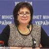 США выделят Украине $1 млрд, документ подпишут в ближайшее время