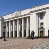 Рада рассмотрит законопроект о статусе военного положения и запрете коммунистической идеологии