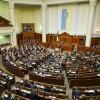 Прокурорский раздор и дата начала российской агрессии. Как прошел день в Раде