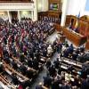 Закон о прокуратуре отложен на 15 июля