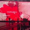День Победы по «Интеру»: телеканал щедро отдал восток Украины России