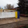 В Станице Луганской снесли памятник Ленину (ФОТО)
