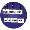 Порошенко подписал закон об общественном вещании, оно уже в эфире
