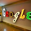 Google на 1 апреля запустил зеркальный поисковик
