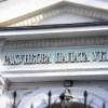 Порошенко подписал закон о Счетной палате