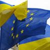 РФ требует отложить подписание соглашения Украина-ЕС до 2017 года