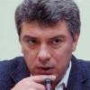 В деле Немцова появился пистолет — СМИ