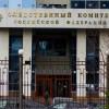 СК РФ возбудил 40 уголовных дел против украинских властей и военных
