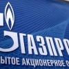 Кремль в шоке: Украина загнала «Газпром» в тупик – депутат Госдумы