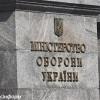 Военным выплатят почти 8 млн грн за подбитую технику боевиков