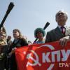 Киевский суд отменил рассмотрение дела о запрете КПУ