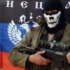 Россия тратит 10 млрд рублей в месяц на поддержку боевиков – АП