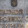 Спецназ РФ срочно покидает Брянку Луганской области — Генштаб