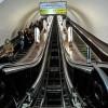 В Киеве демонтируют коммунистическую символику в метро