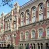 НБУ укрепил официальный курс гривни на 29 копеек