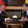 Наличие ВС РФ в Украине – доказанный факт — Порошенко