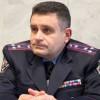 Начальник киевской милиции Терещук уволен в порядке люстрации, — Яценюк
