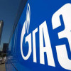 «Газпром» назвал цены на газ для Украины до конца года