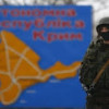 Аннексия Крыма нанесла Украине убытков на $150 млрд