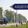 Боевики обстреляли Авдеевку, есть раненные мирные жители