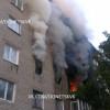 Пожар в Донецке после артобстрела сняли с беспилотника (ФОТО)