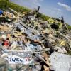 Новая миссия по расследованию падения рейса МН-17 начала работу в Украине — СБУ