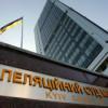 Здание Апелляционного суда Киева уже сутки заблокировано сотрудниками СБУ, с главой суда нет связи