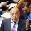 Москаль разработал план, как довести «ЛНР/ДНР» до банкротства