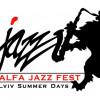 Во Львове пройдет крупнейший фестиваль джаза Alfa Jazz Fest