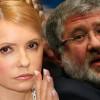 Яценюк рассказал о резонансном заговоре Тимошенко с Коломойским