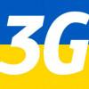 Где в Украине доступен 3G: детальные карты (КАРТА)