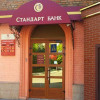 НБУ ликвидировал банк «Стандарт»