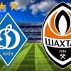 Сегодня состоится финал Кубка Украины по футболу