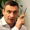 Кличко просит отменить Марш равенства в Киеве