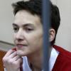 Савченко разрешили встретиться с родными