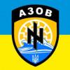 Полк «Азов» заблокировал здание фискальной службы