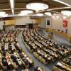 Госдума хочет сделать сепаратистов из Крыма «жертвами репрессий Украины»