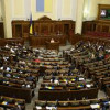 Рада назначила местные выборы, в том числе – на подконтрольном Донбассе