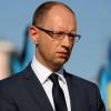 Яценюк обещает разработать порядок индексации зарплат и пенсий