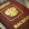 Госпогранслужба не пустила в Украину 6 тыс. россиян