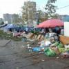 Со стихийной торговлей в Киеве начали бороться с помощью Facebook