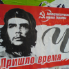 Минюст запретил Компартии участвовать в политике