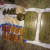 В Киеве нашли тайник с тротилом и гранатами