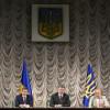 Кабмин выделил 150 миллионов гривен Луганской области — Порошенко
