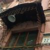 Полицейские разоблачили бордель в центре Киева: есть задержанные