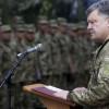 Порошенко подписал закон о перерасчете пенсий военным