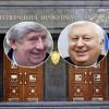 «Пшонкин» пытается «замять» дело прокуроров-коррупционеров и посадить честных