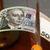 Украина должна выплатить 103,5 миллиарда гривен до конца года