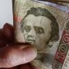 НБУ инициировал снижение лимита наличных расчетов в три раза
