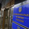 В Украине монополизированы 42% рынков — глава АМКУ